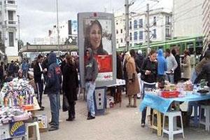 البنك العالمي يقدر حجم التجارة الموازية في تونس بــ 1.8 مليار
