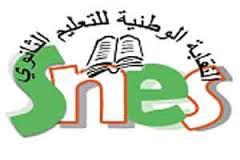 تونس- نقابة متفقدي التعليم الثانوي تقرر مقاطعة امتحانات الباكالوريا و التاسعة اساسي