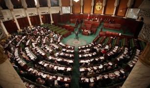 بالأسماء: هؤولاء هم النواب الجدد الذين سيعوضون أعضاء البرلمان المقترحين وزراء في حكومة الشاهد