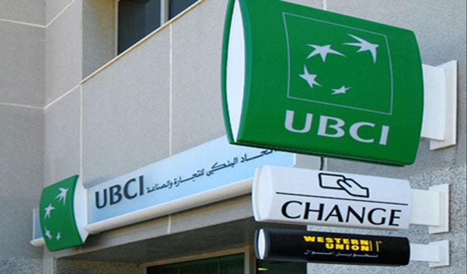UBCI-TUNISIE-BANQUE