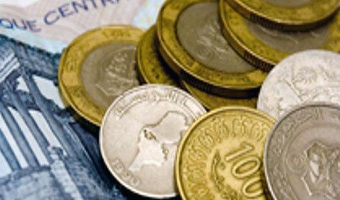 الدينار التونسي في المرتبة السادسة: تعرفوا على أقوى العملات العربية.. |  المصدر تونس
