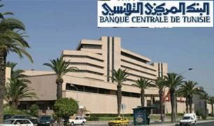 تونس: الابقاء على نسبة الفائدة المديرية للبنك المركزي دون تغيير..
