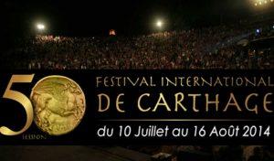 festival-de-carthage