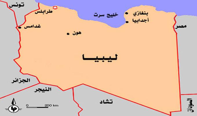 renion-libya
