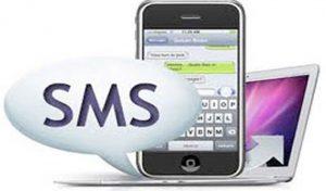 sms-bac
