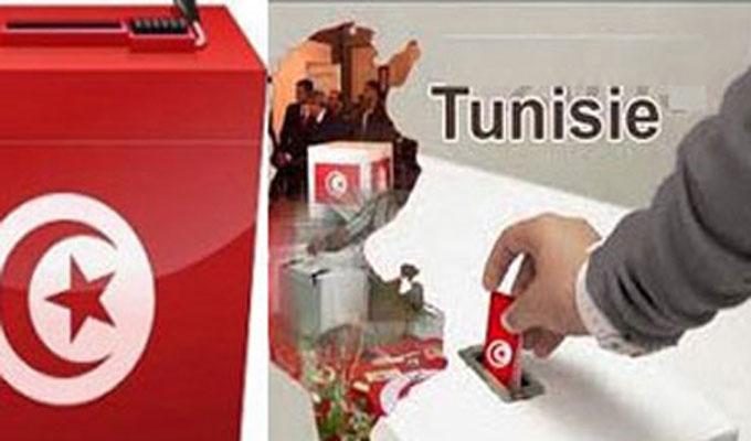تونس-كيف نظم القانون الحملة الانتخابية وما هي العقوبات؟