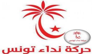 المكتب التنفيذى لحركة نداء تونس يطالب بتشكيل حكومة سياسية حزبية تعكس ارادة ناخبى الحزب