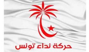 الأغلبية المطلقة من نواب حركة نداء تونس ستصوت لصالح حكومة الشاهد
