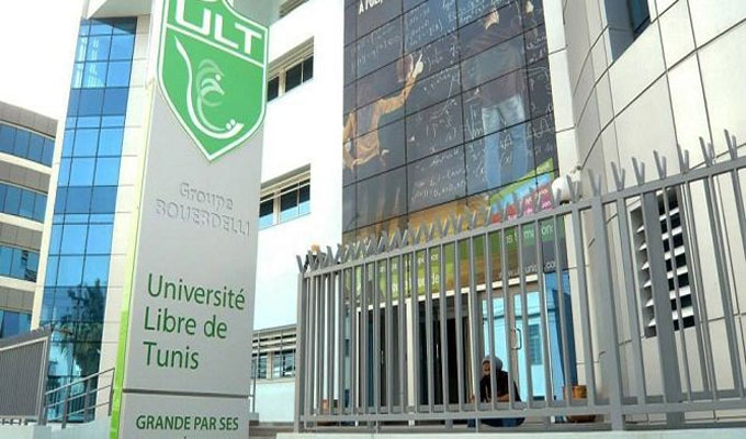 universite-libre-tunisie
