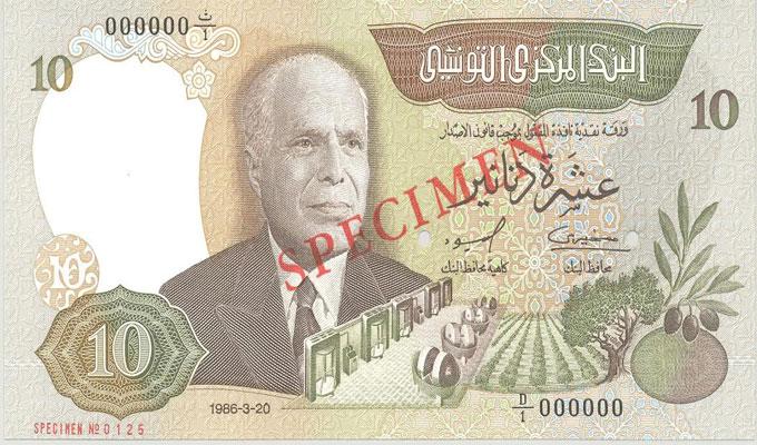 10-dinar
