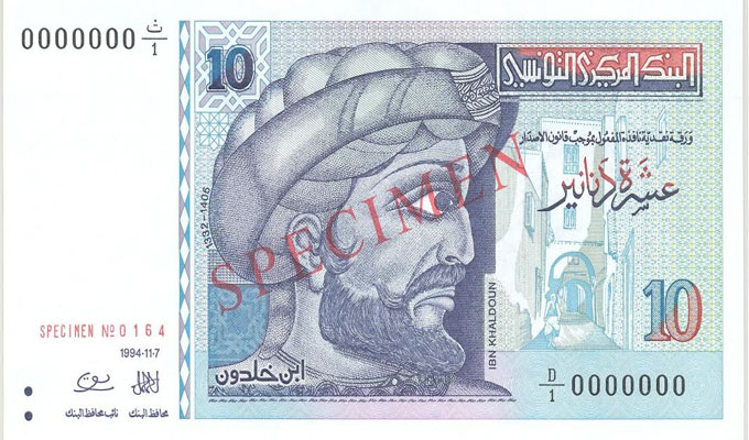 تونس بالصور هذه مواصفات الأوراق النقدية من فئتي 5 و10 دنانير التي سيتم سحبها نهائيا المصدر تونس