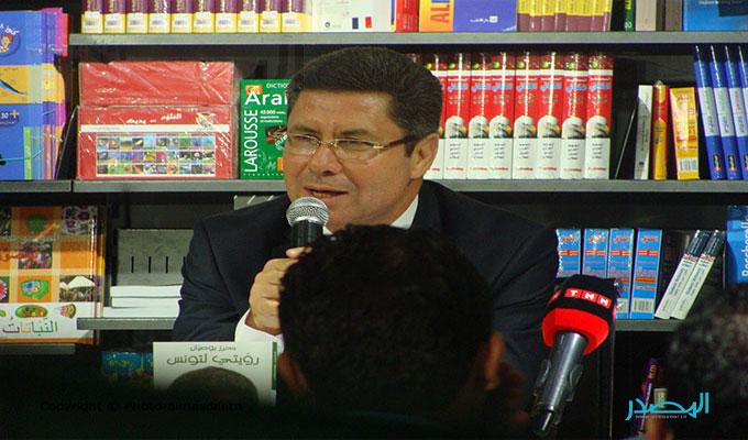 mahrez-bousayen