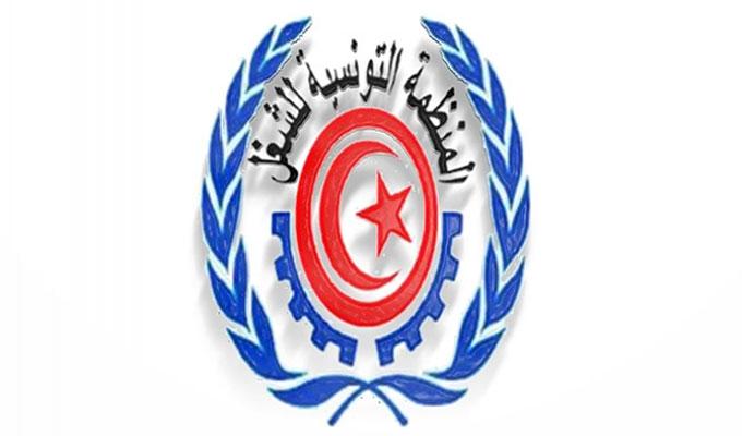 union-tunisienne-travail