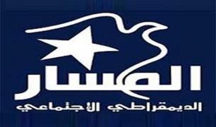 جنيدي عبد الجواد:الحملة الموجهة ضد سمير الطيب تجاوزت الحدود لتشمل حزب المسار والمواقف التي طالما دافع عنها