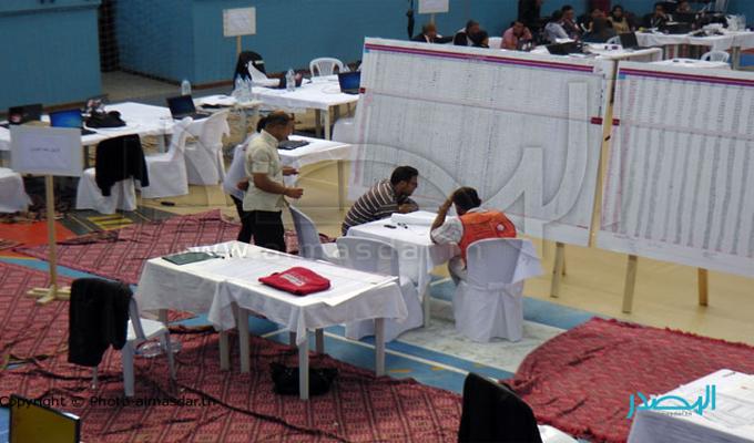 ariana-election