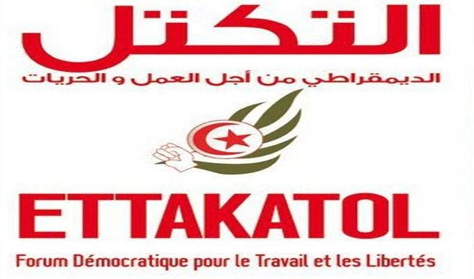 ettakatol_tunisie