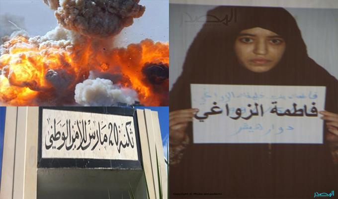 fatma-teroriste
