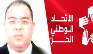 الاتحاد الوطنى الحر يقترح شخصية جديدة لتعويض محسن حسن فى التشكيلة الحكومية