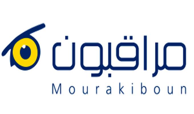 mourakiboun-elections-tunisie