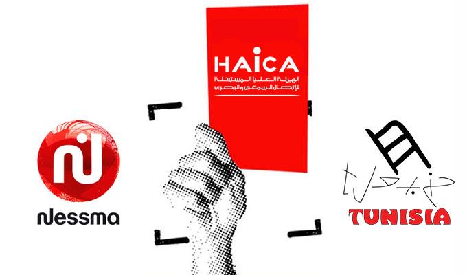 tunisie-directinfo-Tunisie-Medias-La-HAICA-peut-elle-sanctionner-Nessma-et-Hannibal-TV