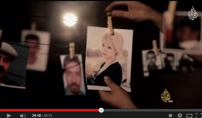 شاهدوا الحلقة كاملة: معطيات جديدة يفجرها برنامج الصندوق الأسود حول اغتيال شكري بلعيد