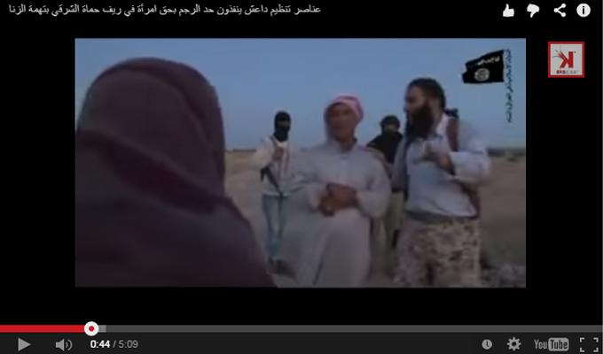 شاهدوا-فيديو يقشعر له البدن..داعش يرجم امرأة سورية حتى الموت