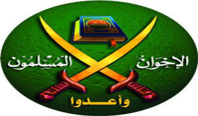 freres-musulmans