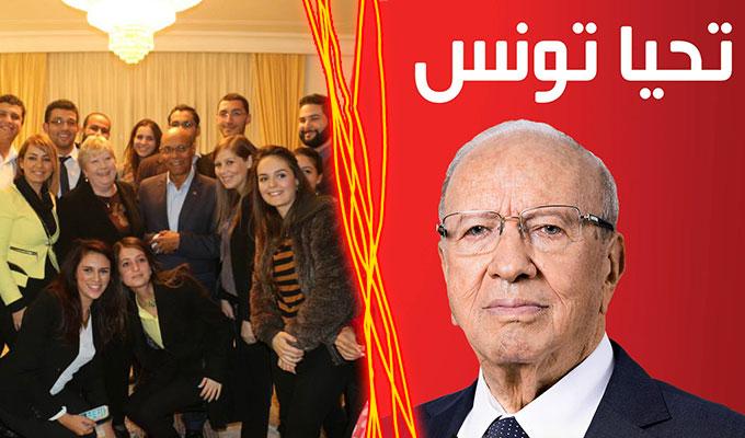tunisie-almasdar-BCE-3M-marzouki-elections2014-tnprez2014