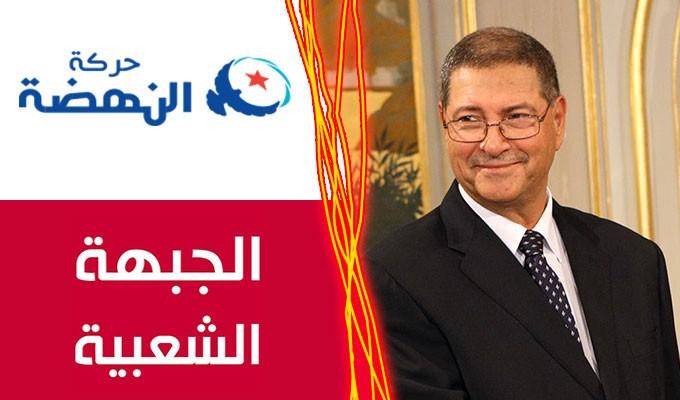 تونس-تعثر المشاورات مع الجبهة والنهضة تشارك في حكومة الصيد بهذه الحقائب..وهذا تاريخ الاعلان عنها