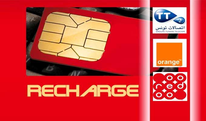 operateur_telepnone_recharge