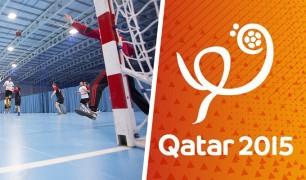 كأس العالم لكرة اليد قطر 2015: البرنامج والقنوات الناقلة لمباريات اليوم الجمعة