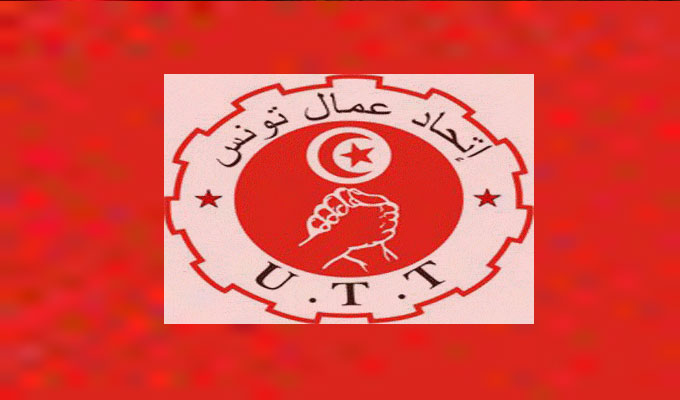 utt_tunisie