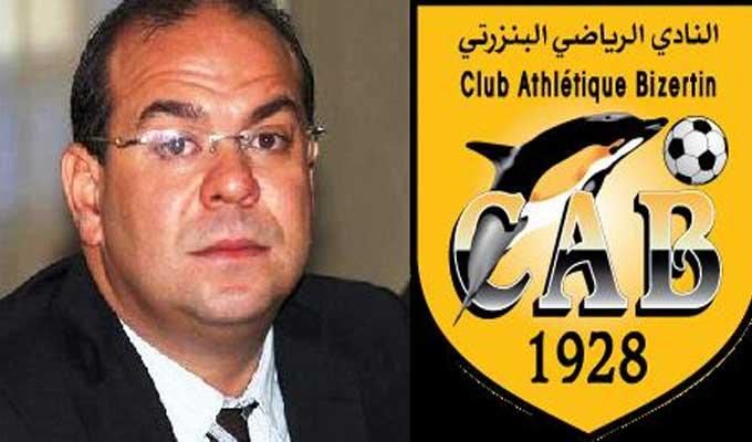 mehdi_cab