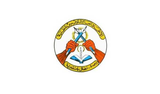 الاتّحاد العام التونسي للطلبة يُوجّه رسالة لقيس سعيّد