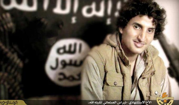 شاهد.. صور منفذي الهجوم الارهابي علÙ