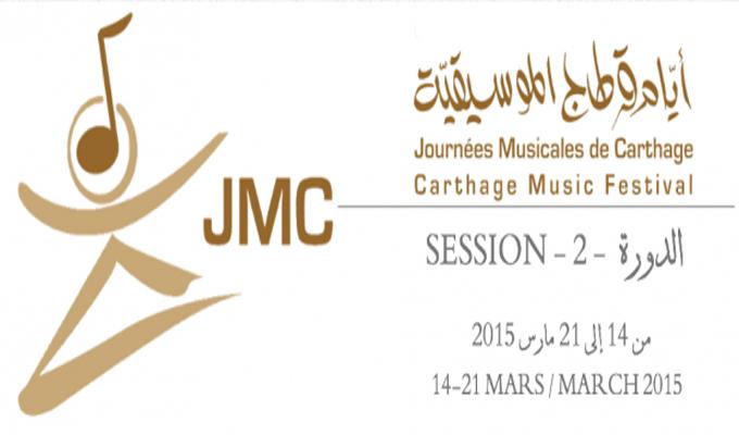 jmc-2015-di