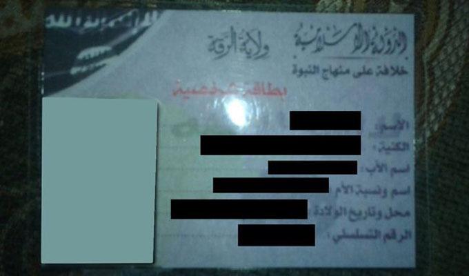 "هويات ورخص سوق ووثائق باسم ""داعش"" في"