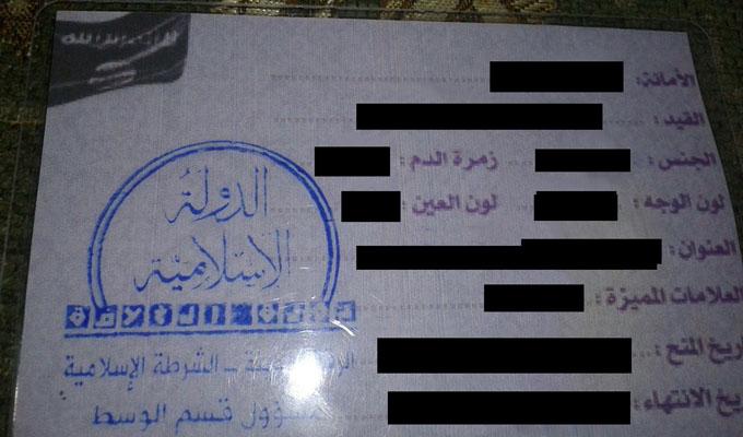 alalam_635648973251454041_25f_4x3