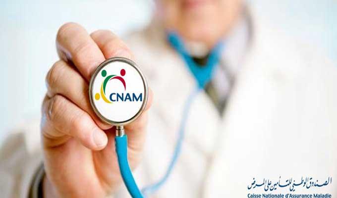 cnam_tunisie
