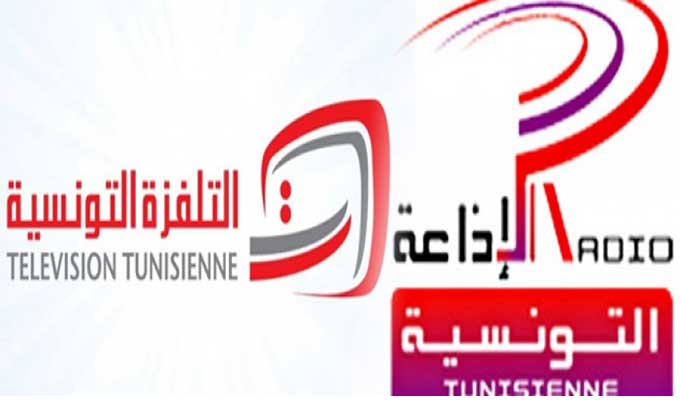 radio_tunisie_tv