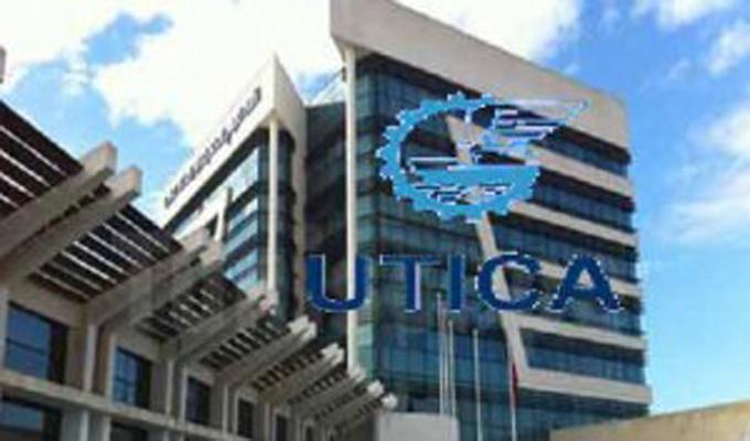 utica30-300x168