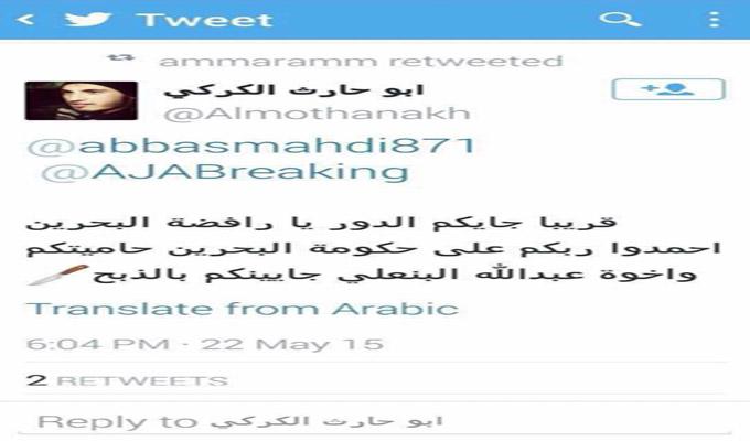 alalam_635679761948578115_25f_4x3