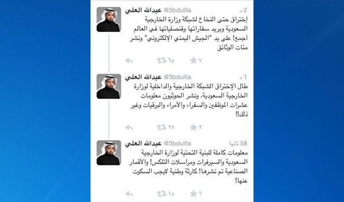 يمنيّون يكشفون أسرار أمراء السعوديّة