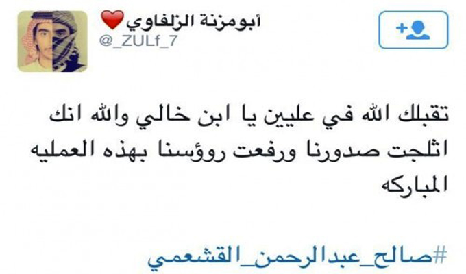 alalam_635682306514387185_25f_4x3