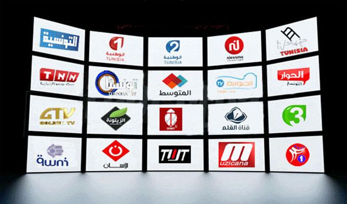 تونس-الاعلام بين المهنية والانحرافات