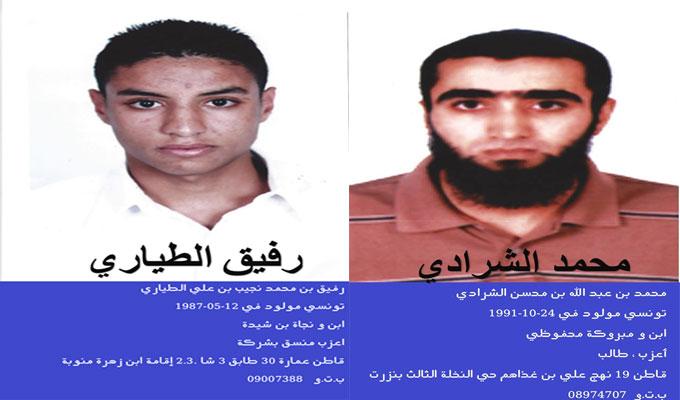 تونس: وزارة الداخلية تطلب من المواطنين المساعدة في القبض على هذين الارهابيين الخطيرين