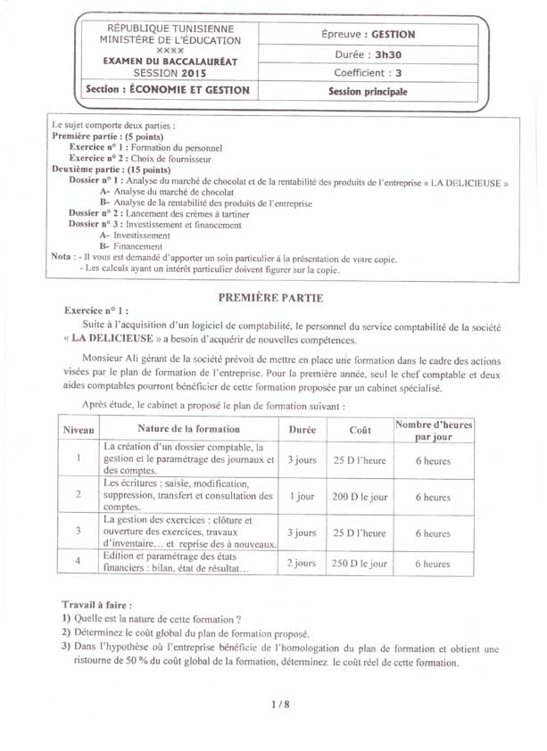 section-eco-gestion