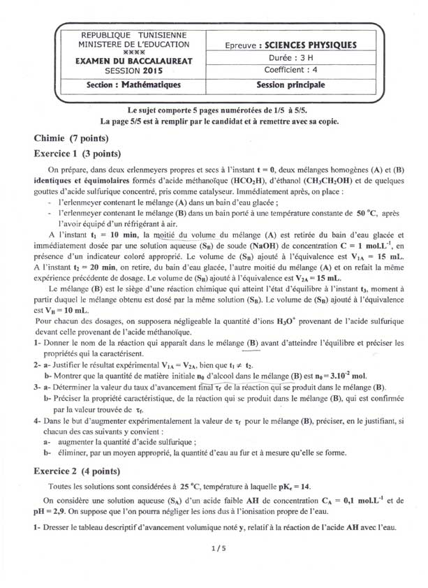 section-math-physiques-01