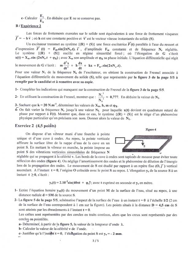 section-math-physiques-03