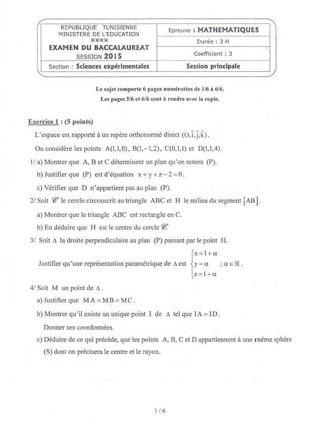 section-sciences-math-01